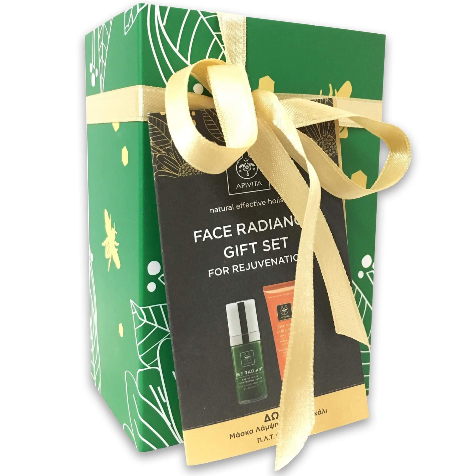 Apivita Gift Set Bee Radiant Age Defense Illuminating Serum 30ml & Δώρο Radince Face Mask with Orange 50ml