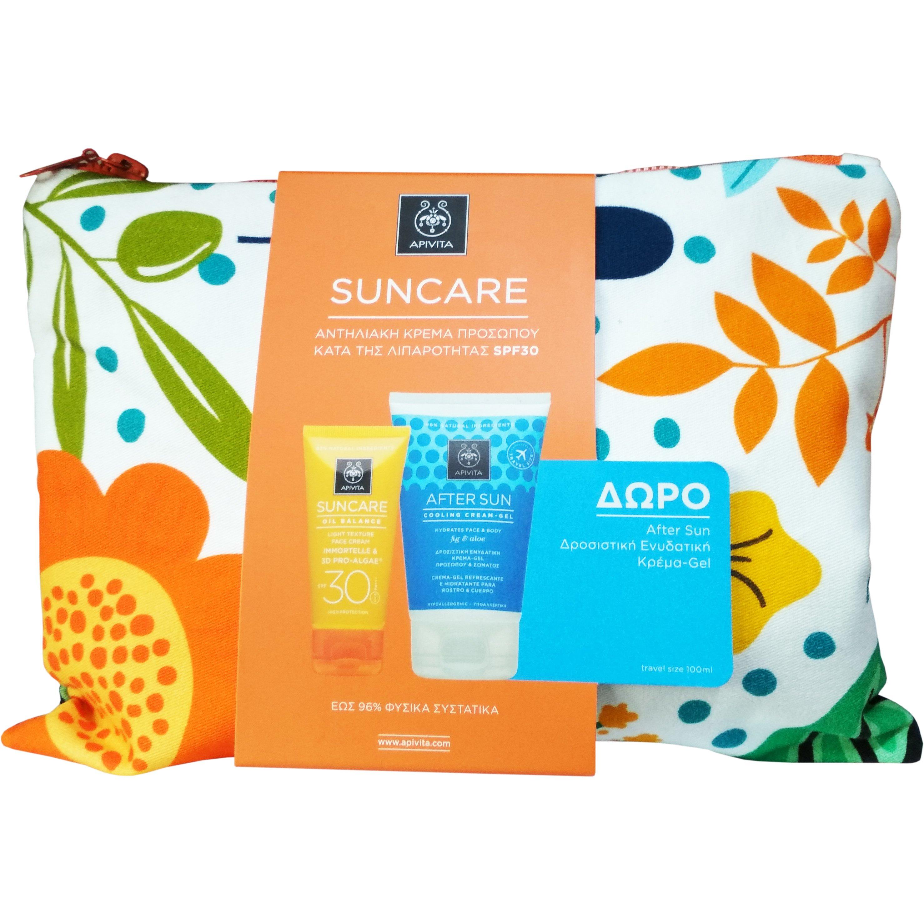 Apivita Πακέτο Προσφοράς Suncare Oil Balance Light Face Cream Spf30, 50ml & Δώρο αντηλιακά   αντηλιακά προσώπου   αντηλιακή προστασία κατά της ακμής   λιπαρότητα