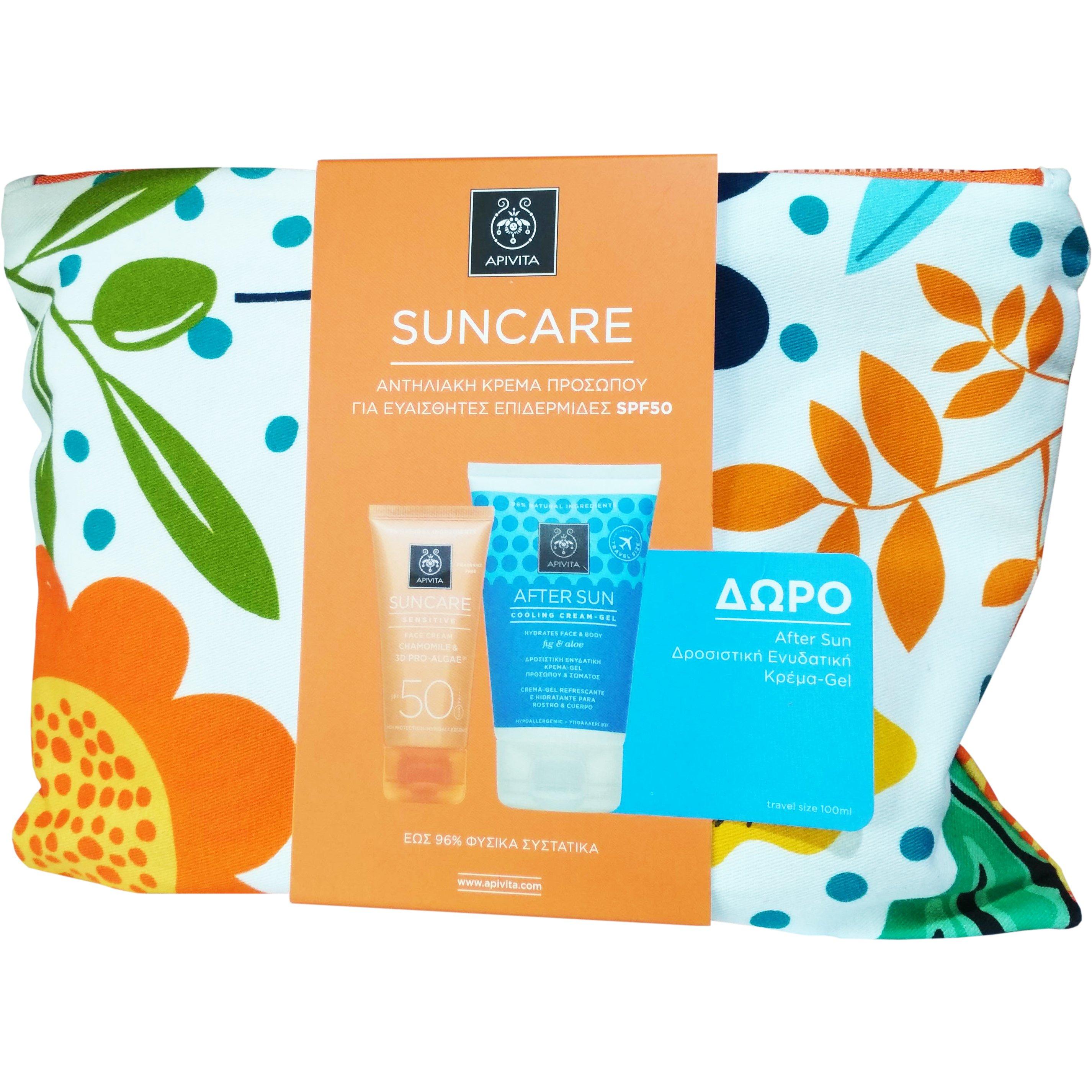 Apivita Πακέτο Προσφοράς Suncare Sensitive Face Cream Spf50, 50ml & Δώρο After S αντηλιακά   αντηλιακά προσώπου   αντηλιακά προστασία για ευαίσθητες   δυσανεκτικ