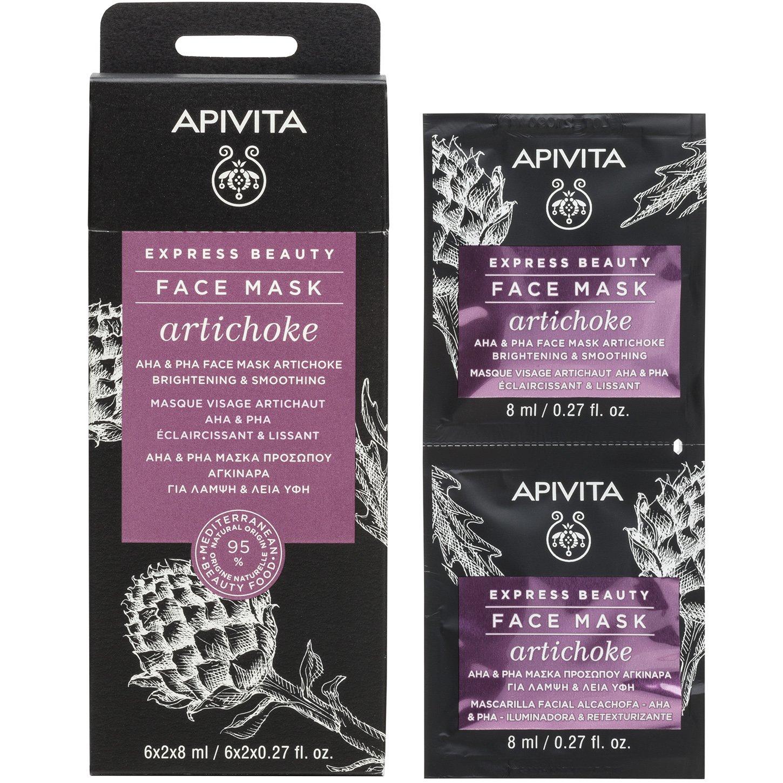 Apivita Express Beauty Face Mask Artichoke Μάσκα Προσώπου με Αγκινάρα για Λάμψη & Λεία Υφή 2x8ml