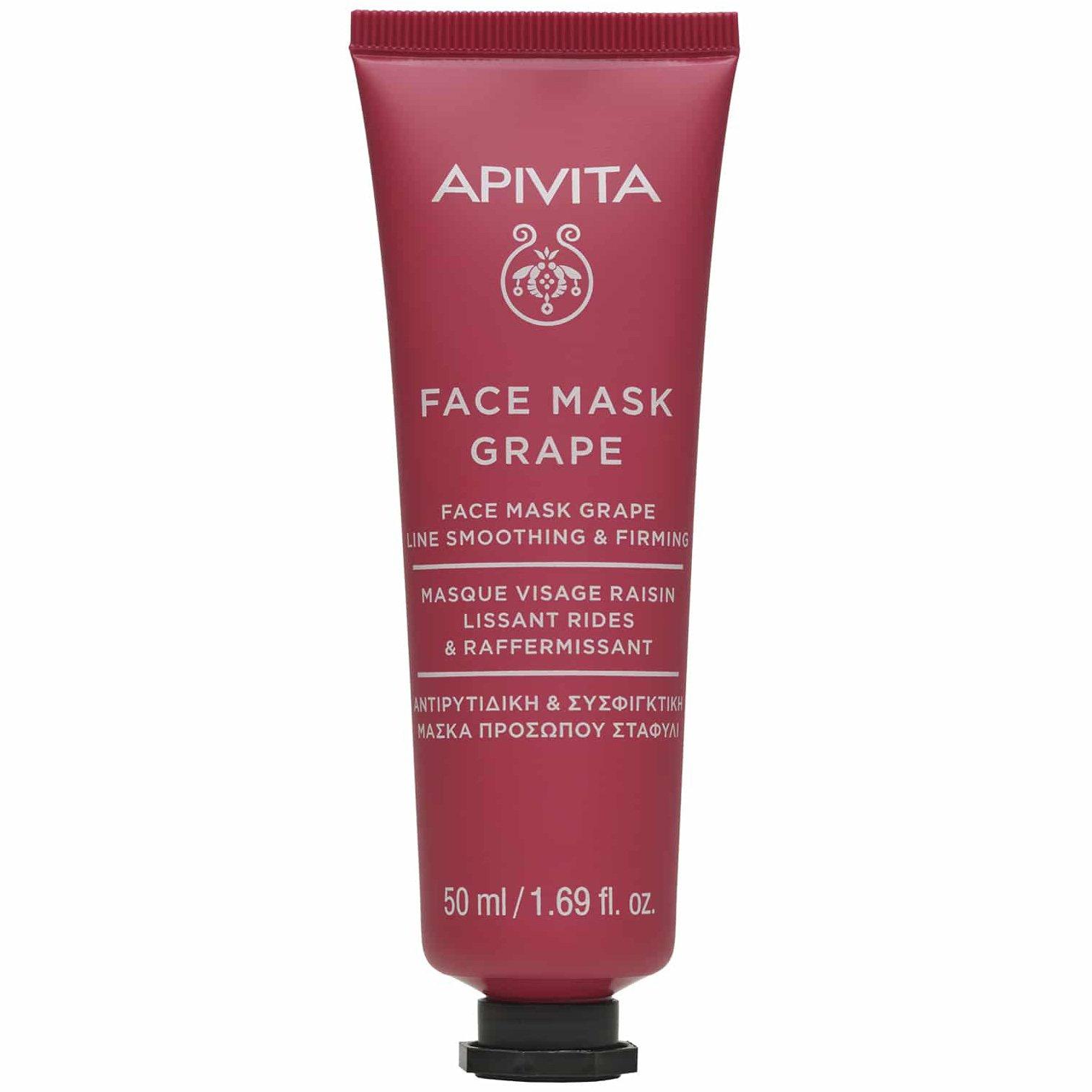 Apivita Face Mask With Grape Αντιρυτιδική & Συσφικτική Μάσκα Προσώπου με Σταφύλι 50ml