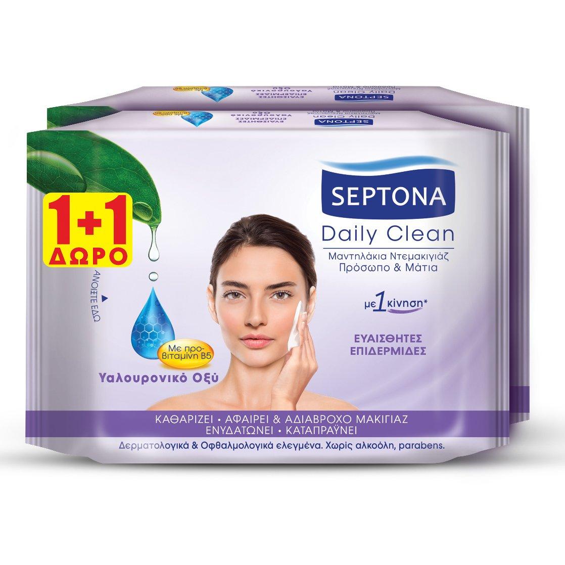 Septona Daily Clean Μαντηλάκια Ντεμακιγιάζ Προσώπου Ματιών με Υαλουρονικό Οξύ για Ευαίσθητες Επιδερμίδας 2×20 Wipes 1+1 Δώρο