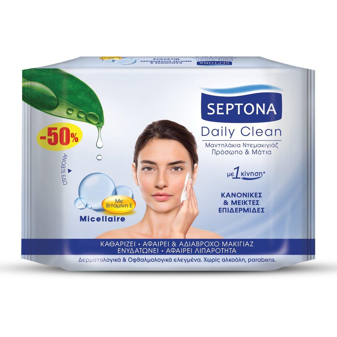 Septona Daily Clean Micellaire Μαντηλάκια Ντεμακιγιάζ Προσώπου Ματιών με Βιταμίνη E για Κανονικές Μεικτές Επιδερμίδες 20 Wipes
