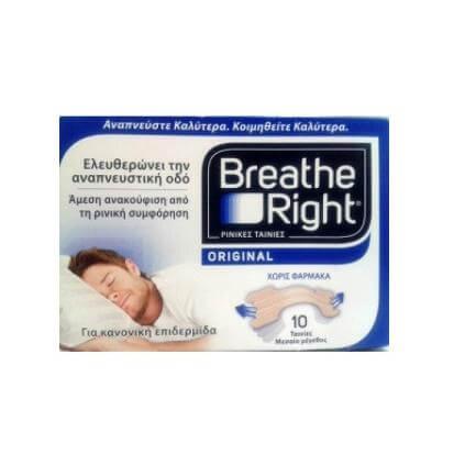 Breathe Right Ταινίες Ρινικής Απόφραξης 10τμχ – μεσαίο (M)
