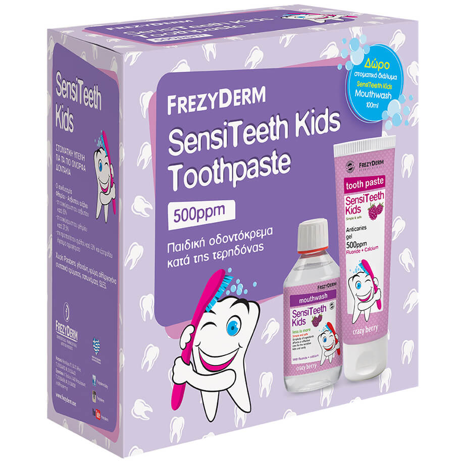 Frezyderm Πακέτο Προσφοράς Sensiteeth Kids Toothpaste 500ppm 50ml & Δώρο Sensiteeth Kids Mouthwash 100ml