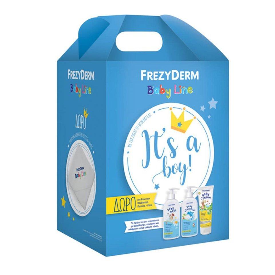 Frezyderm Baby It's a Boy Baby Cream 175ml, Baby Shampoo 300ml, Baby Bath 300ml & Δώρο μια Επώνυμη Βαμβακερή Πετσέτα – Κάπα