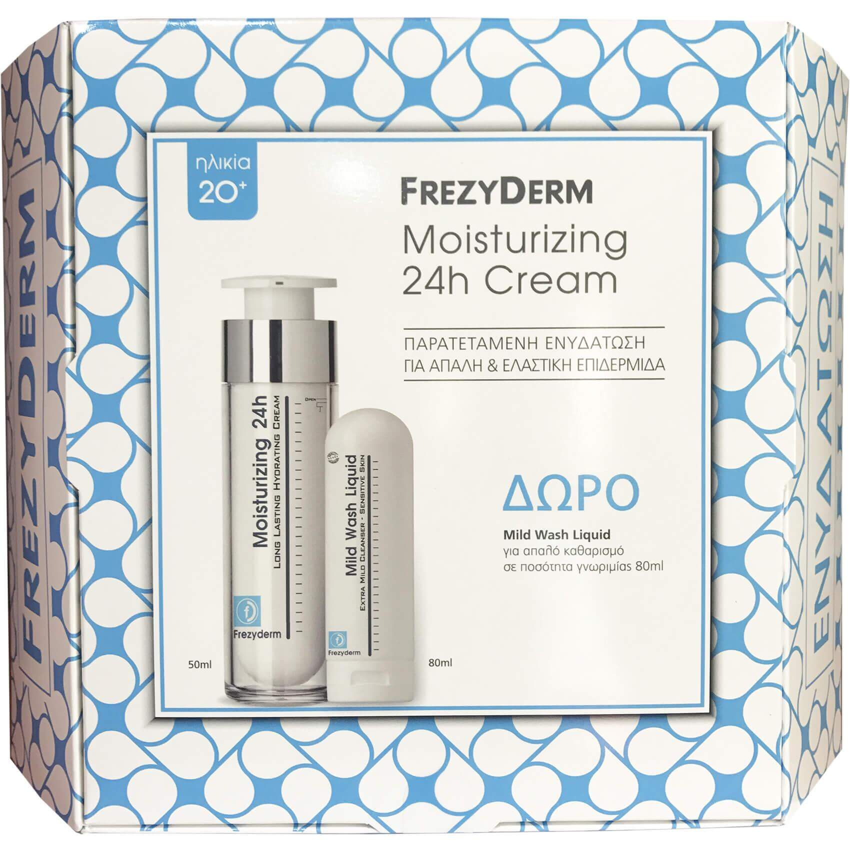 Frezyderm Πακέτο Προσφοράς Moisturizing 20+ 24h Cream 50ml & Δώρο Mild Wash Liquid 80ml