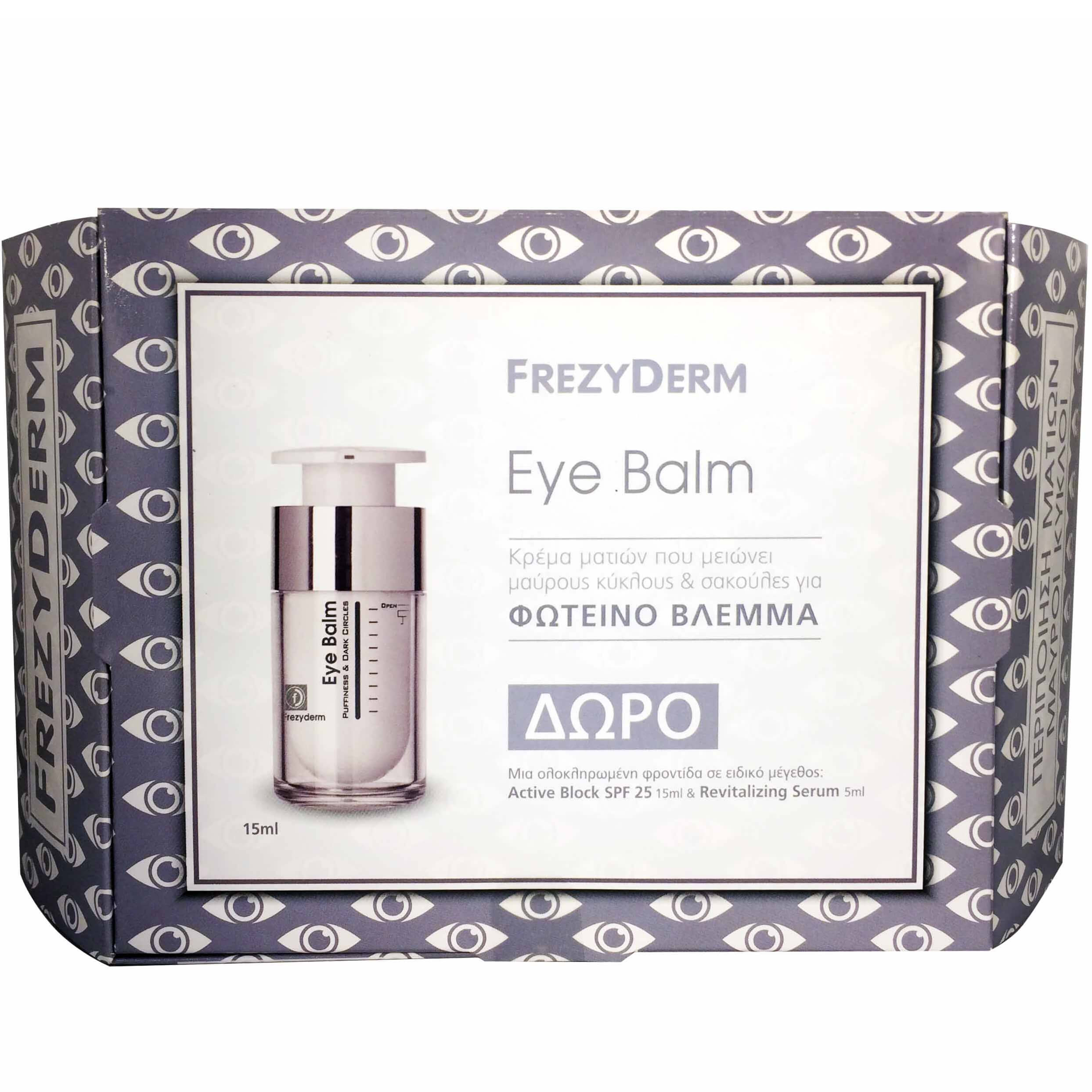 Frezyderm Πακέτο Προσφοράς Eye Balm 15ml +Δώρο Active Block Spf25 15ml + Revitalizing Serum 5ml