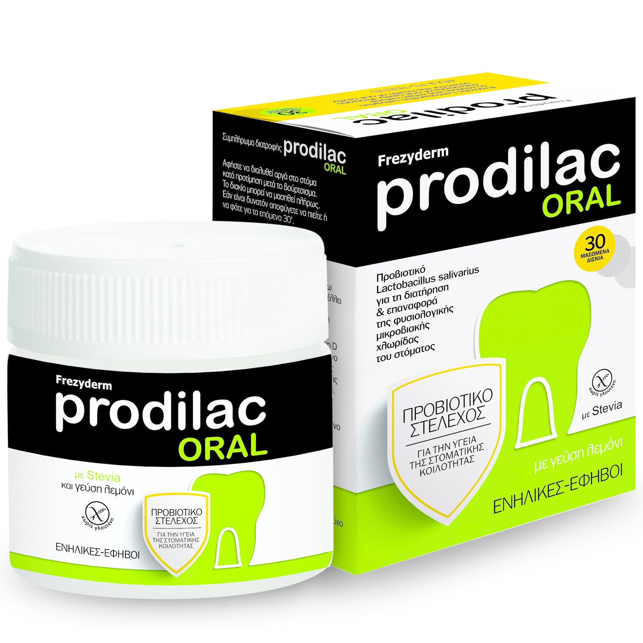 Frezyderm Prodilac Oral Προβιοτικά 30 Μασώμενες Παστίλιες