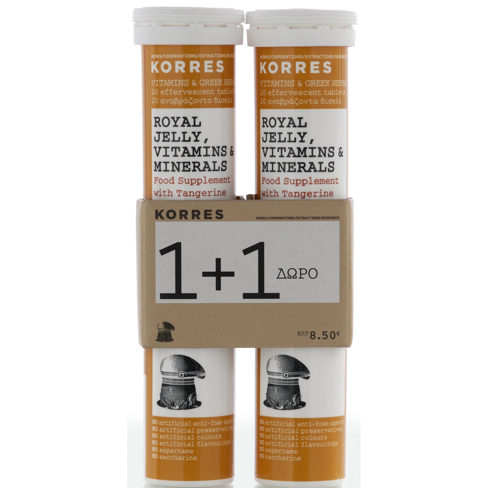 Korres Royal Jelly Βασιλικός Πολτός Βιταμίνες & Μέταλλα 1+1 Δώρο 2x18eff.tabs