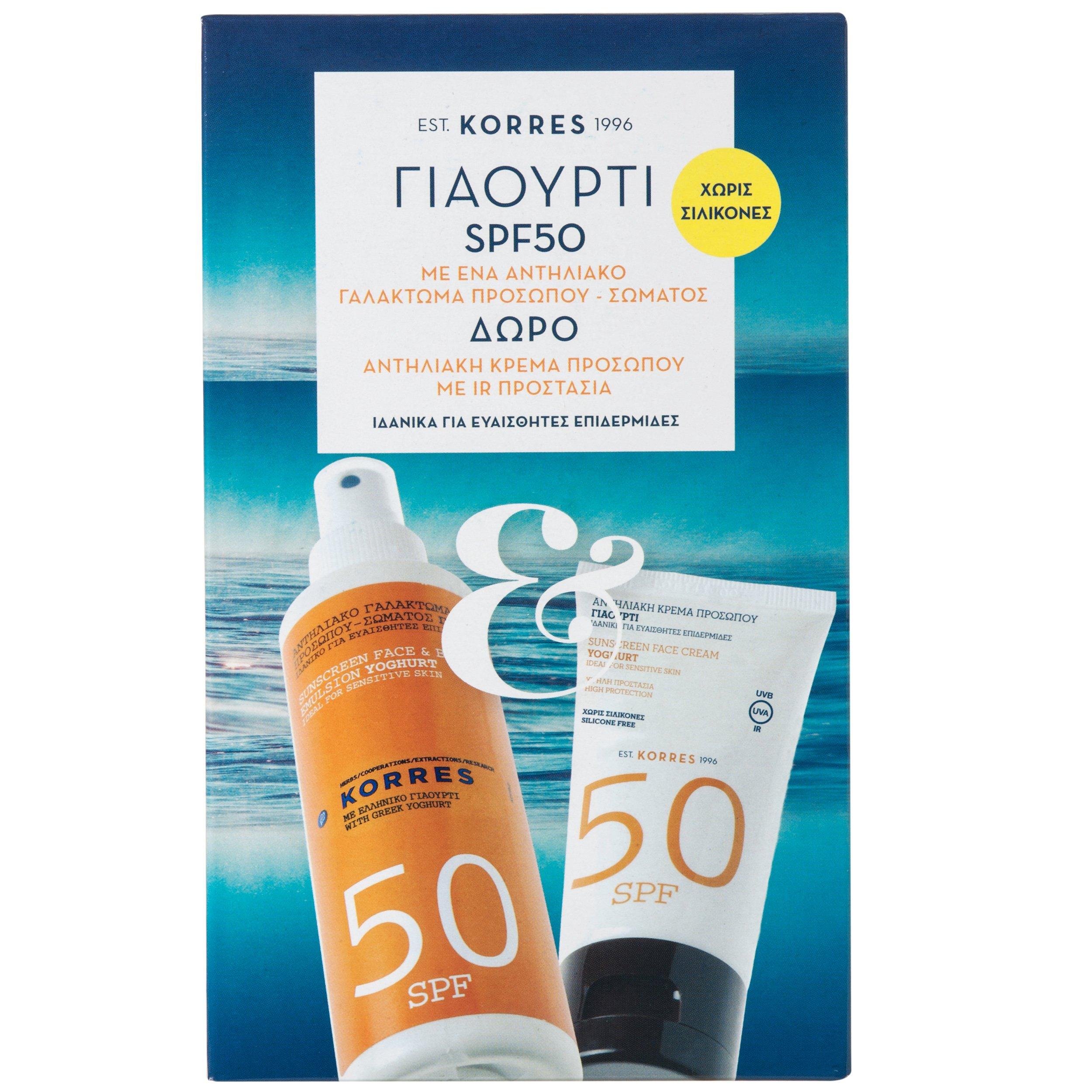 Korres Αντηλιακό Γαλάκτωμα Προσώπου-Σώματος Γιαούρτι Spf50 150ml&Δώρο Αντηλιακ αντηλιακά   αντηλιακά σώματος   υψηλή αντηλιακή προστασία σώματος