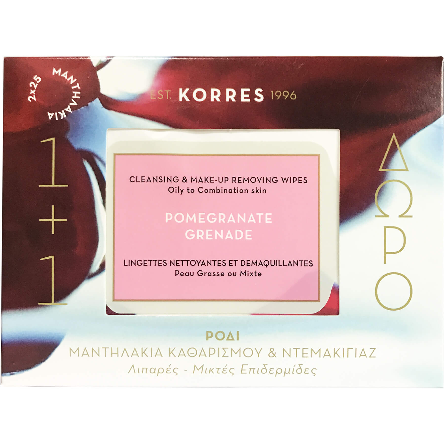Korres Πακέτο Προσφοράς Ρόδι Μαντηλάκια Καθαρισμού & Ντεμακιγιάζ για Λιπαρές – Μικτές Επιδερμίδες 2×25 τεμάχια 1+1 Δώρο