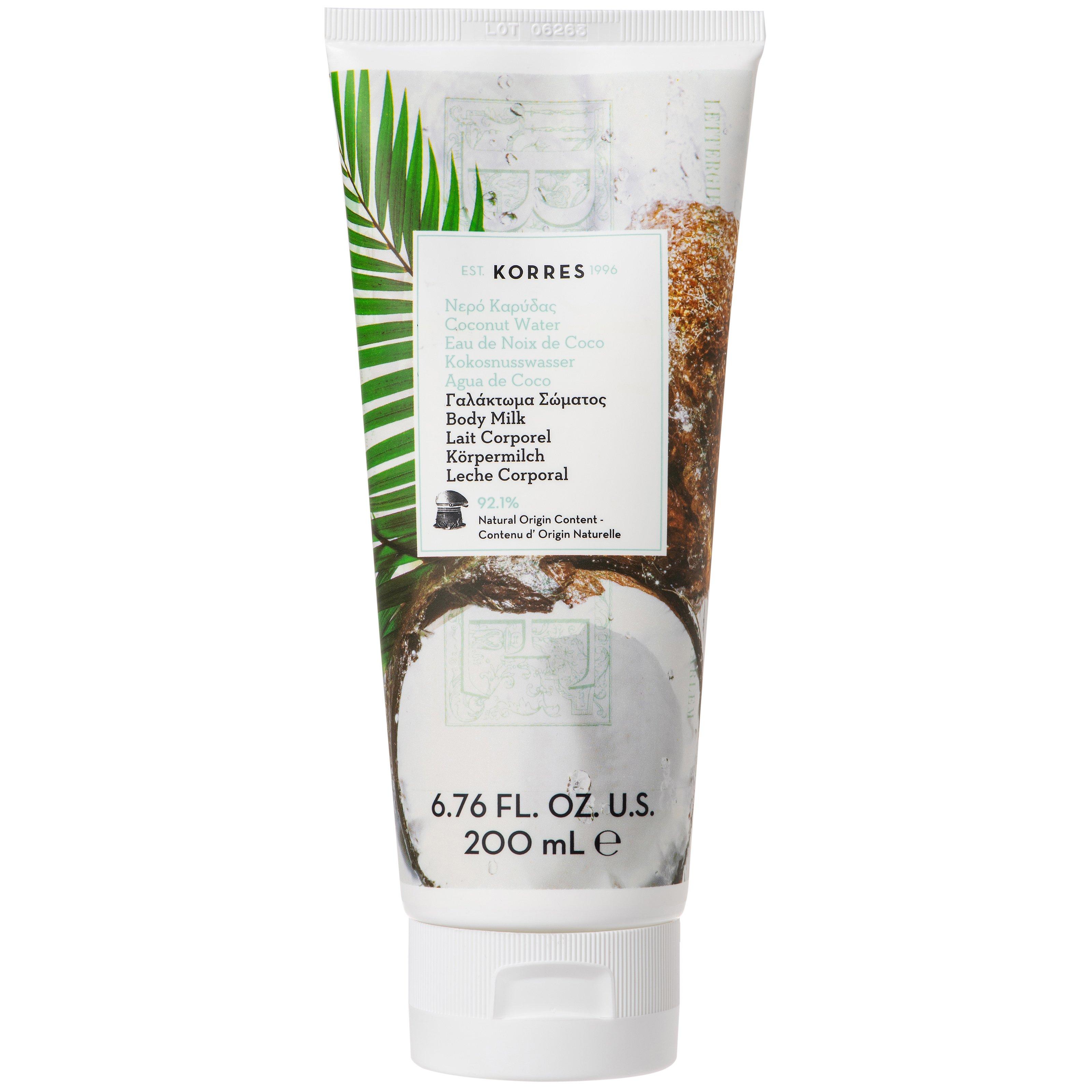 Korres Coconut Water Body Milk Ενυδατικό Γαλάκτωμα Σώματος με Απολαυστικό Άρωμα Καρύδας 200ml