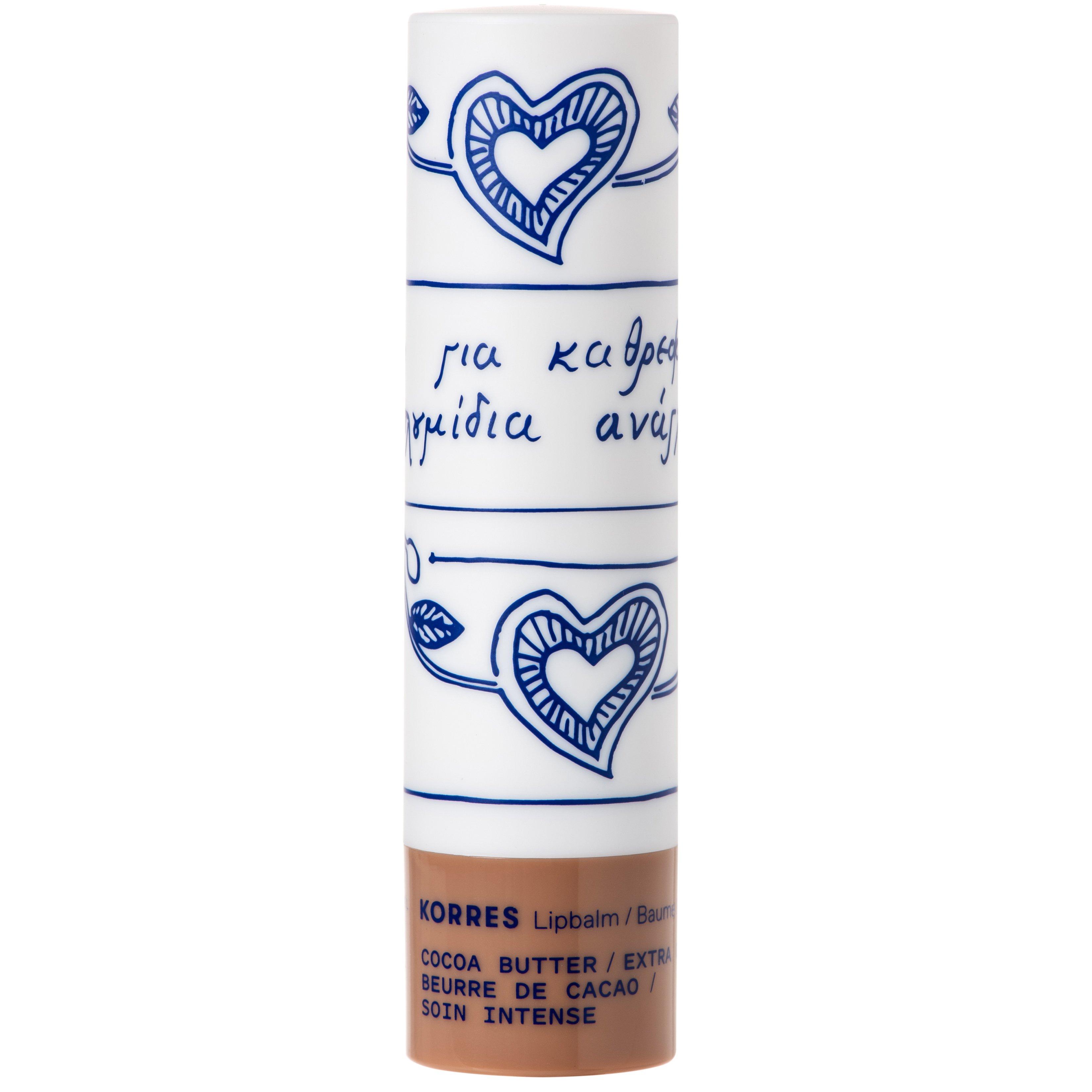 Korres Lip Balm Cocoa Butter Extra Care Εντατική Ενυδατική Φροντίδα για τα Χείλη με Βούτυρο Κακάο για Άμεση Θρέψη 4.5g