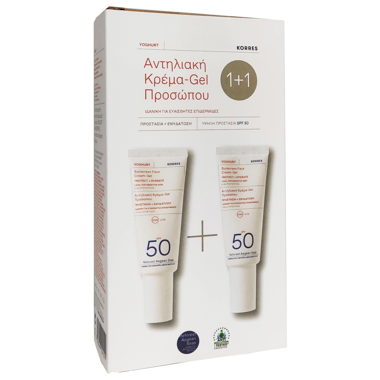Korres Πακέτο Προσφοράς Sunscreen Face Cream-Gel Spf50 Αντηλιακή Κρέμα-Gel Προσώπου Γιαούρτι, Υψηλής Προστασίας 2x40ml 1+1 Δώρο