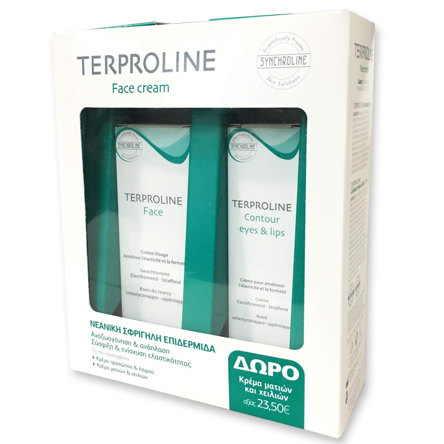 Synchroline Terproline Πακέτο Προσφοράς Terproline Face Cream 50ml & Δώρο Terproline Contour Eyes & Lips Cream 15ml