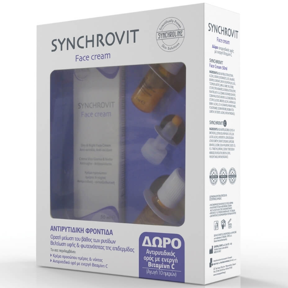Synchroline Πακέτο Προσφοράς Synchrovit Day & Night Face Cream 50ml & Δώρο Synchrovit C Pure Vitamin C Serum 2x5ml