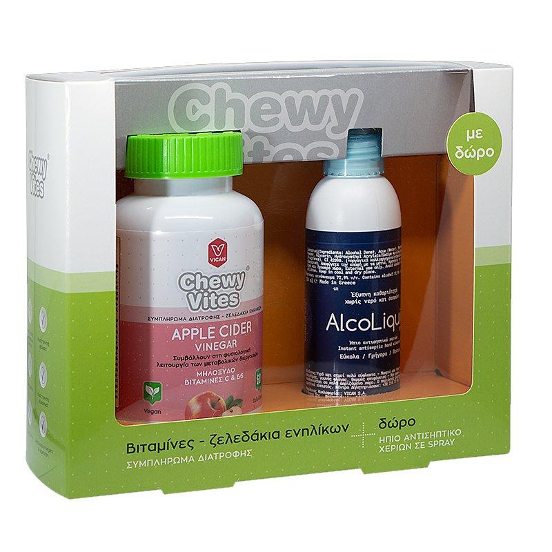 Vican Πακέτο Προσφοράς Chewy Vites AdultsApple Cider Vinegar 60 Ζελεδάκια & Δώρο AlcoLiquid Spray Ήπιο Αντισηπτικό Χεριών 150ml