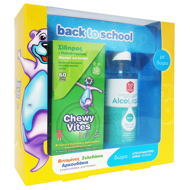 Vican Πακέτο Προσφοράς Chewy Vites Kids Iron 60 Ζελεδάκια & Δώρο AlcoLiquid Spray with 80% Ethanol 200ml