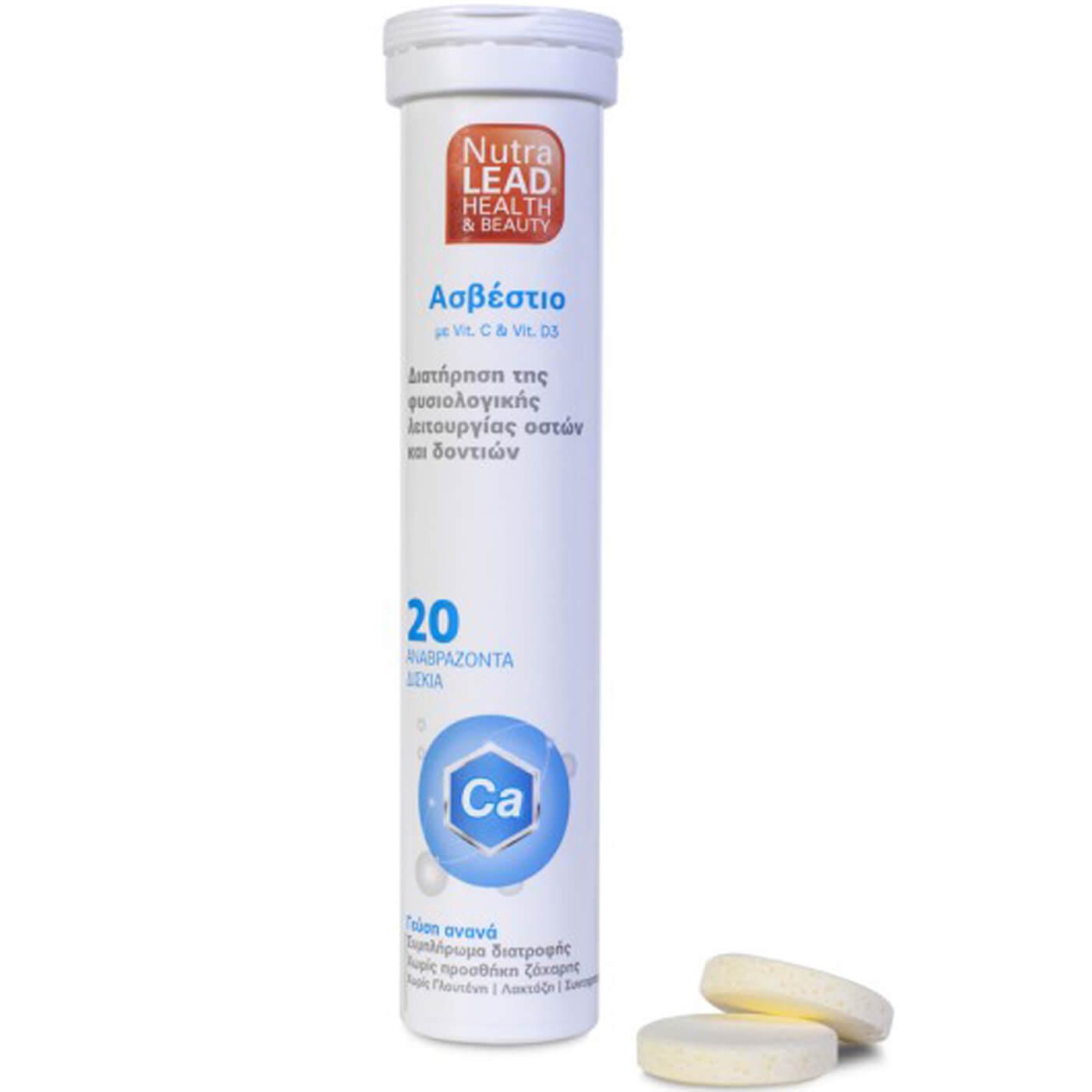 Nutralead Ασβέστιο με Βιταμίνη C & D3 Συμπλήρωμα Διατροφής, Διατήρηση της Φυσιολογικής Λειτουργίας Οστών & Δοντιών 20Effer.Tabs