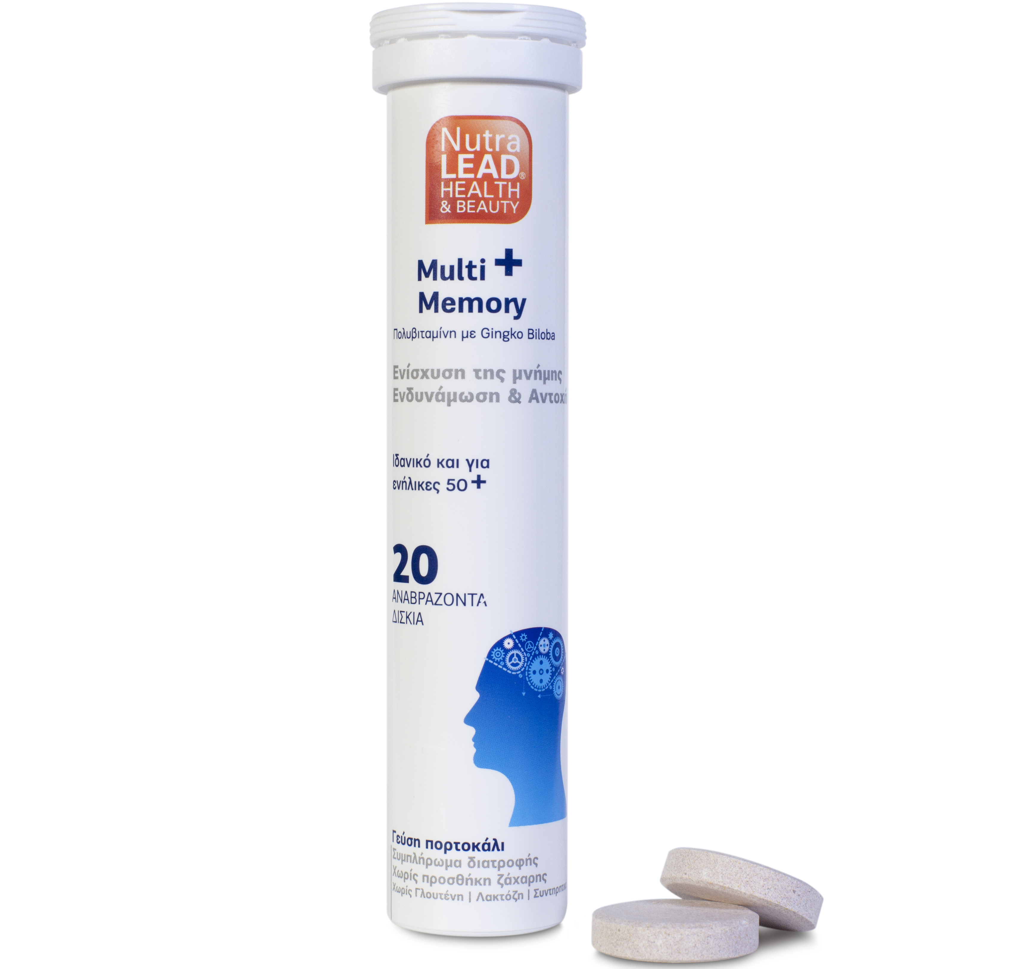 Nutralead Multi+ Memory με Gingko Biloba Πολυβιταμίνη για Ενήλικες 50+ Ετών για την Ενίσχυση της Μνήμης 20tabs