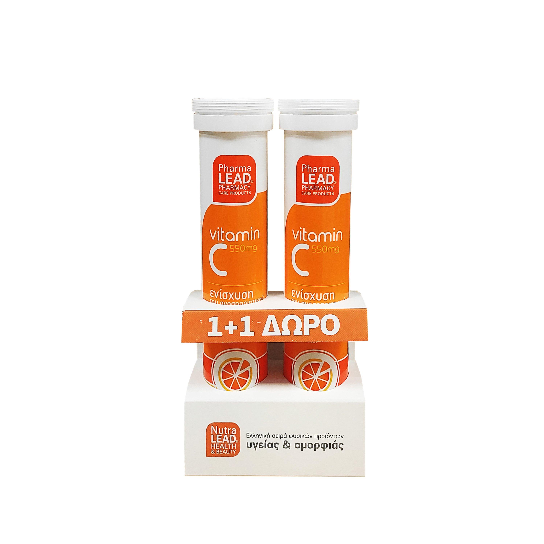 Nutralead Βιταμίνη C 550mg με Γεύση Πορτοκάλι 20eff.tabs & ΔΩΡΟ NutraLead Βιταμίνη C 550mg με Γεύση Πορτοκάλι, 20 eff.tabs