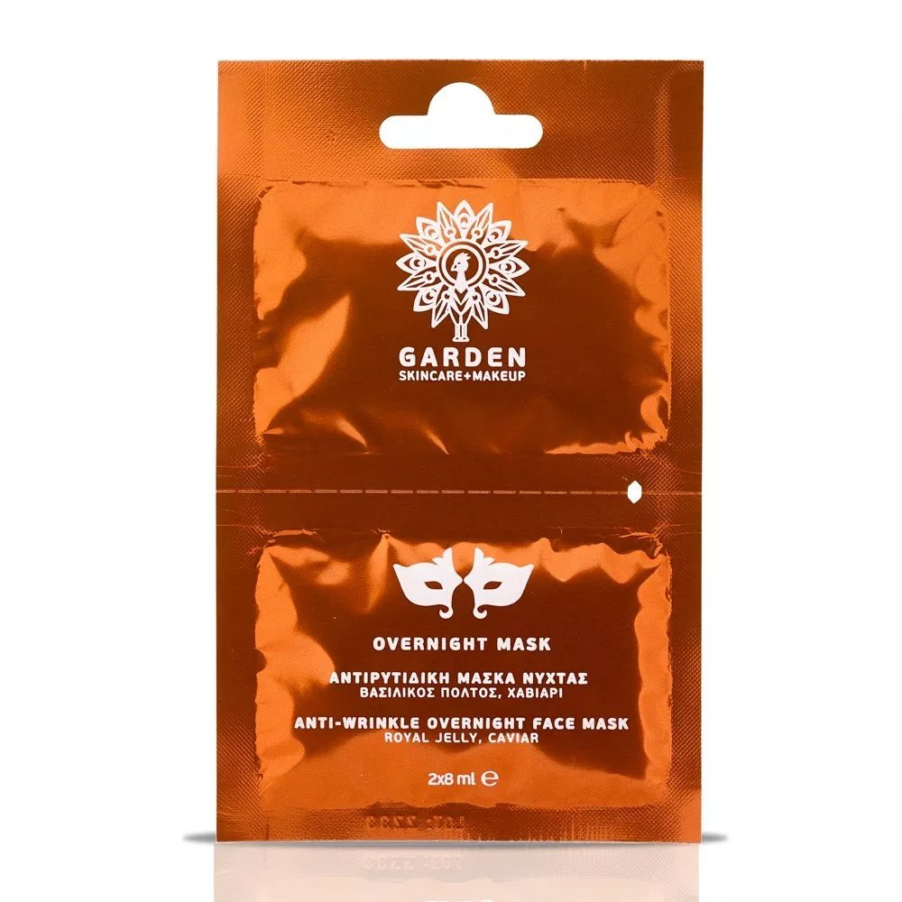 Garden Of Panthenols OverNight Mask Αντιρυτιδική Μάσκα Νύχτας με Βασιλικό Πολτό & Χαβιάρι 2x8ml