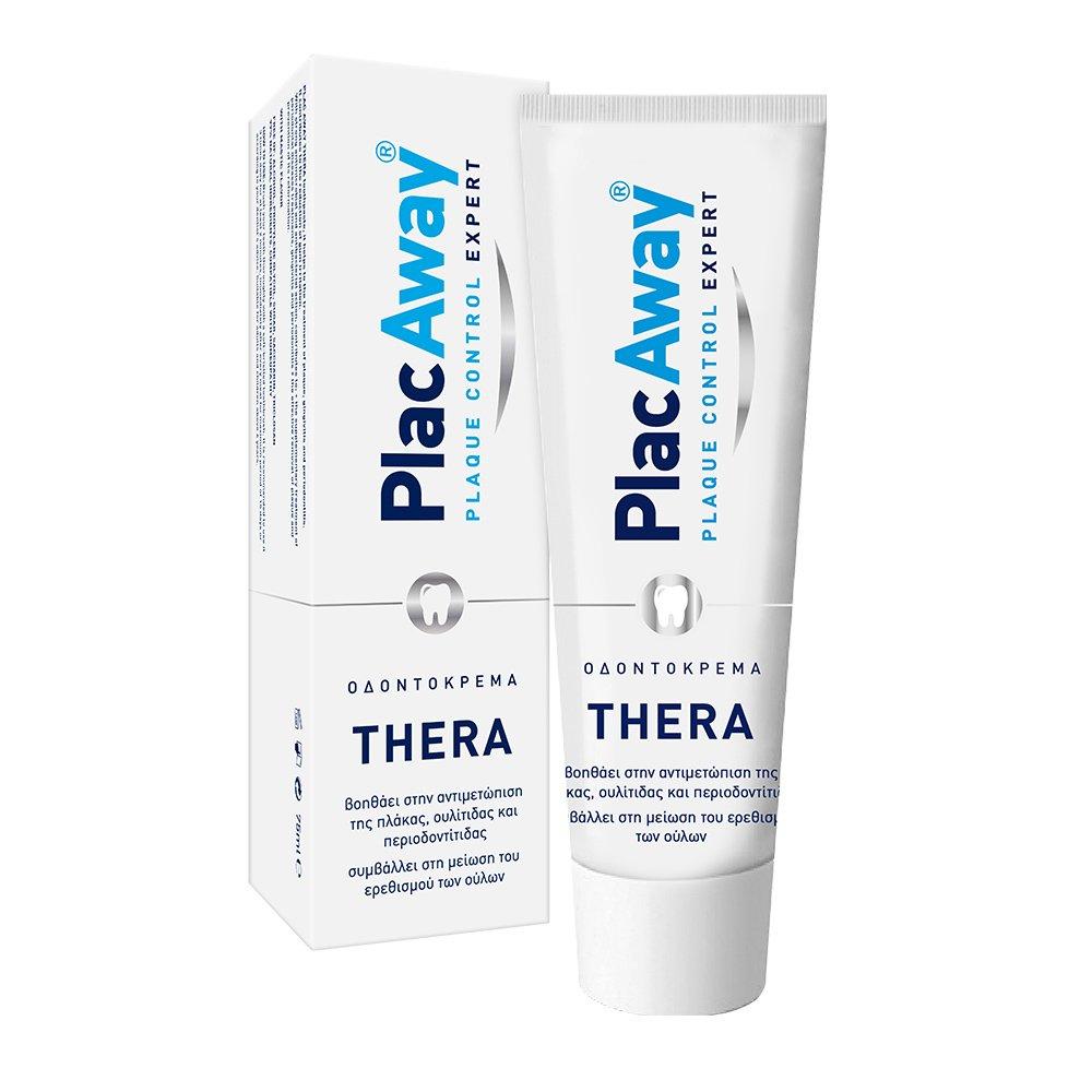 Plac Away Plaque Control Expert Οδοντόκρεμα για την Αντιμετώπιση της Πλάκας, Ουλίτιδας & Περιοδοντίτιδας 75ml