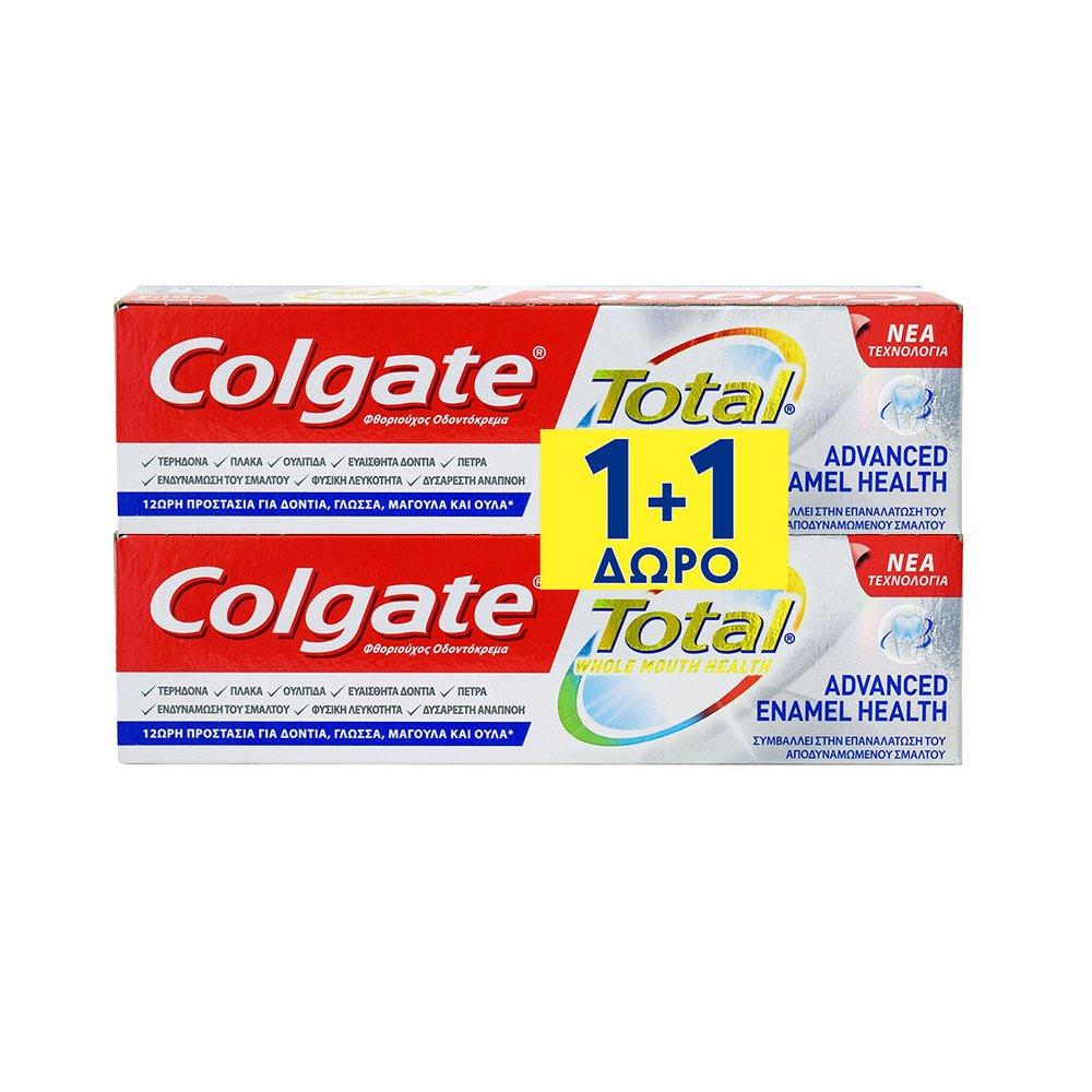 Colgate Πακέτο Προσφοράς Total Advanced Enamel Health Οδοντόκρεμα Ολοκληρωμένης 12ωρης Προστασίας του Στόματος 2x75ml 1+1 Δώρο