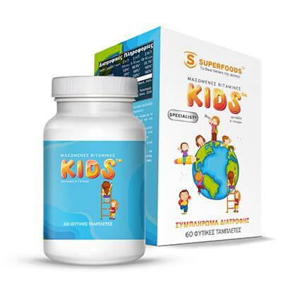 Superfoods Kids Μασώμενες Παιδικές Βιταμίνες 60tabs