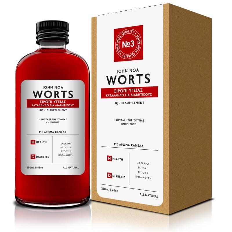 John Noa Worts Σιρόπι Υγείας Κατάλληλο για Διαβητικούς 250ml