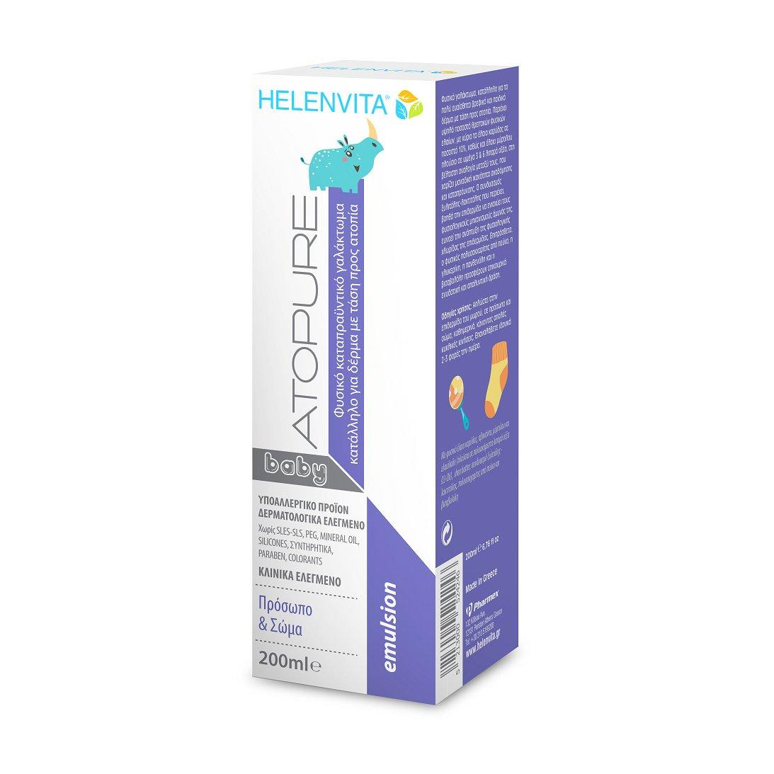 Helenvita Atopure Baby Emulsion Βρεφικό Φυσικό Καταπραϋντικό Γαλάκτωμα Κατάλληλο για Δέρμα με Τάση Ατοπίας 200ml