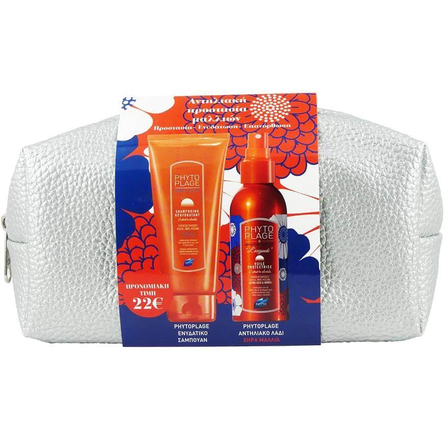 Phyto Phytoplage Πακέτο Προσφοράς Shampooing 200ml & Huile ProtectriceΑντηλιακό Λάδι για Ξηρά Μαλλιά 125ml