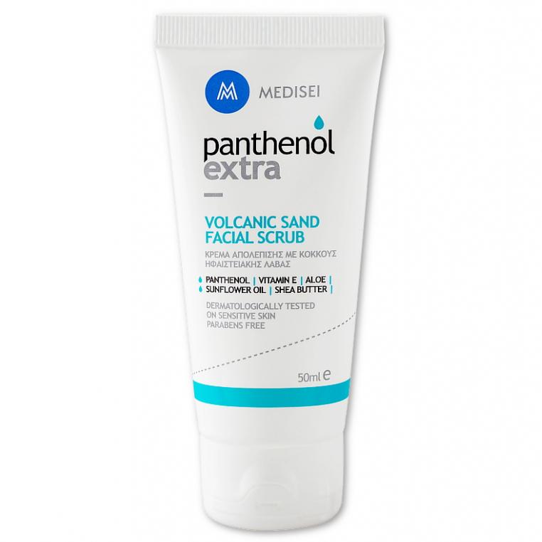 Medisei Panthenol Extra Volcanic Sand Facial Scrub Κρέμα Απολέπισης Προσώπου με Κόκκους Ηφαιστειακής Λάβας 50ml