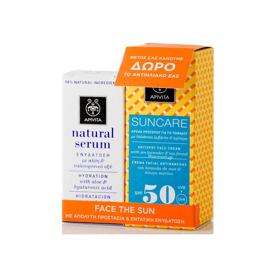 Apivita Promo Pack Natural Serum Ενυδάτωσης, 15ml & Δώρο Suncare Αντιλιακή Κρέμα Προσώπου για Πανάδες με Χρώμα 50ml