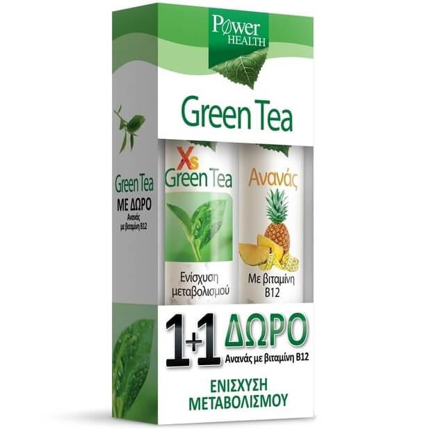 Power Health Green Tea Συμπλήρωμα Διατροφής με Γεύση Ροδάκινο 20tabs + Δώρο Ανανάς με Βιταμίνη B12 20tabs