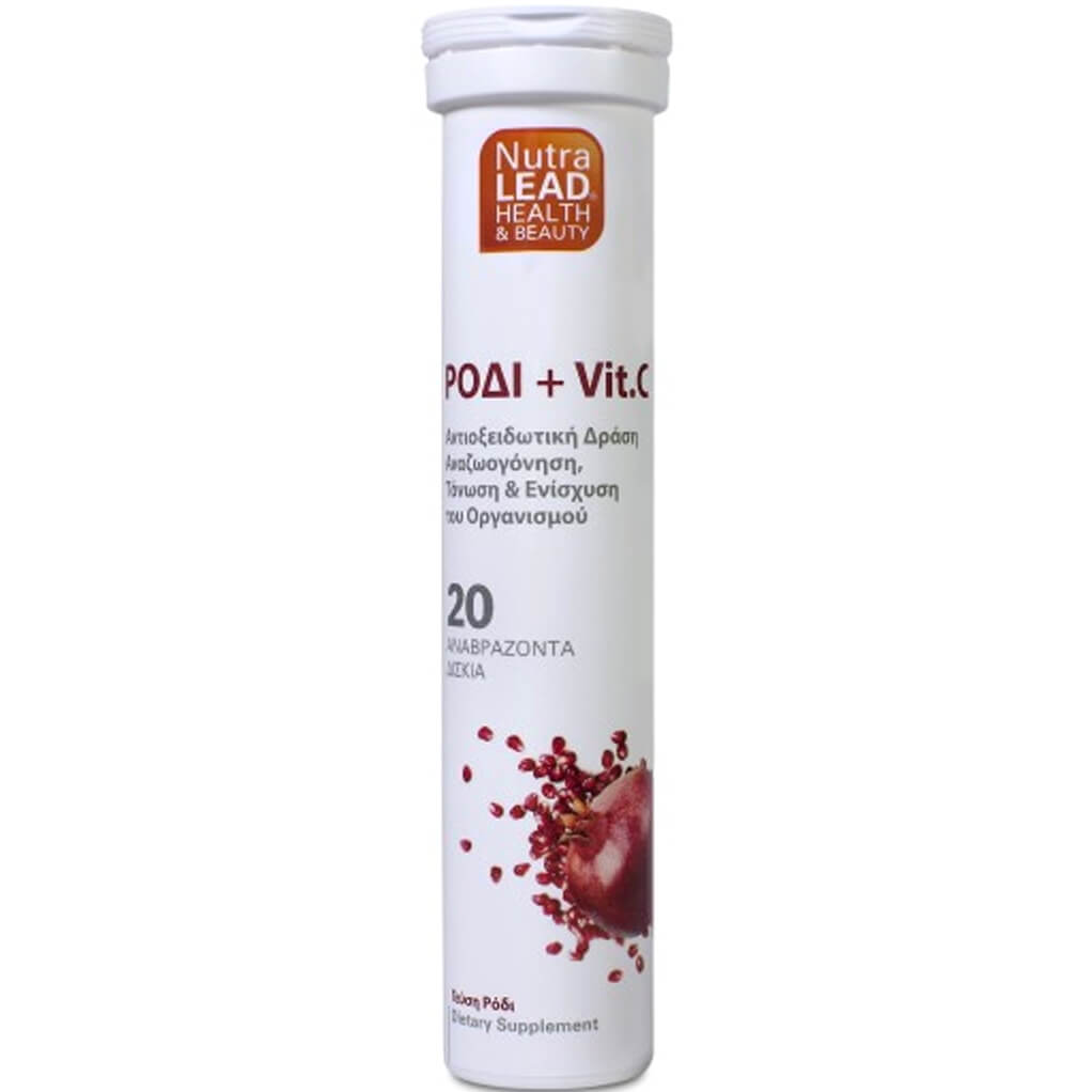 NutraLead Ρόδι+ Vit.CΣυμπλήρωμα Διατροφήςμε Αντιοξειδωτική Δράση για Ενίσχυσητου Οργανισμού με Γεύση Ρόδι 20 Eff. Tabs