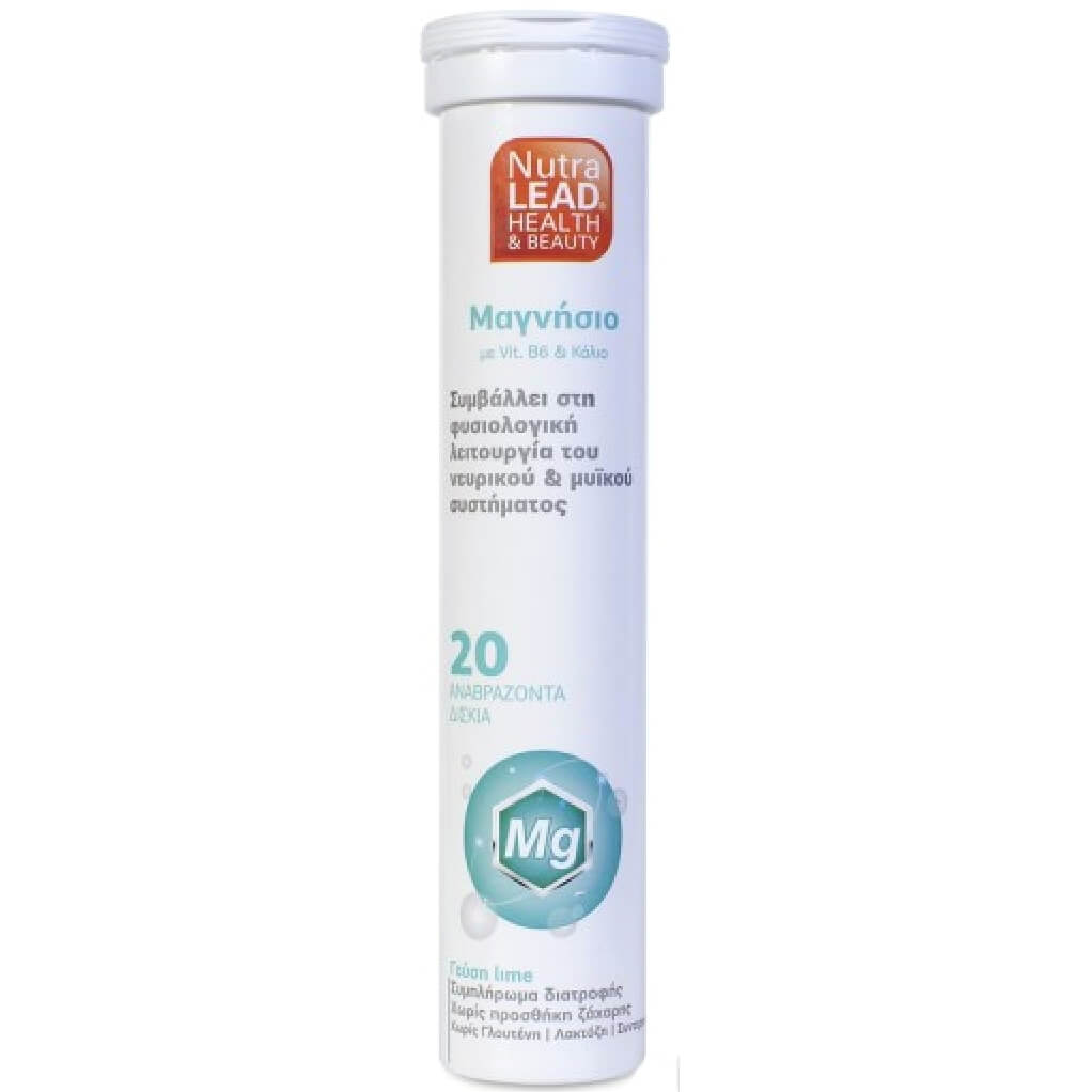 NutraLead ΜαγνήσιοΣυμπλήρωμα ΔιατροφήςΒιταμίνη Β6& Κάλλιογια τη Λειτουργία του Νευρικού Συστήματος με Γεύση Lime20 Eff.Tabs 24050