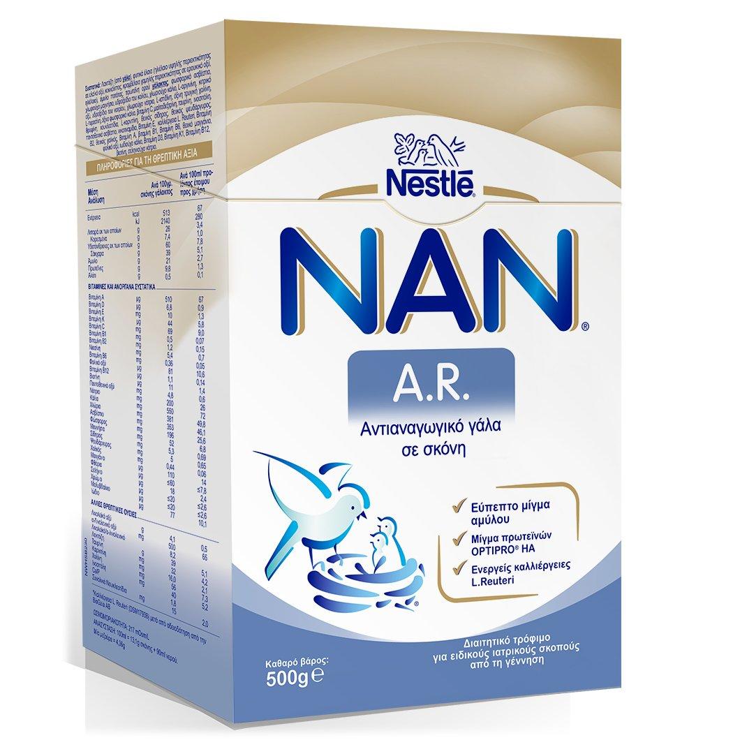 Nestle NAN A.R Αντιαναγωγικό Γάλα σε Σκόνη για Βρέφη από την Γέννηση 500gr