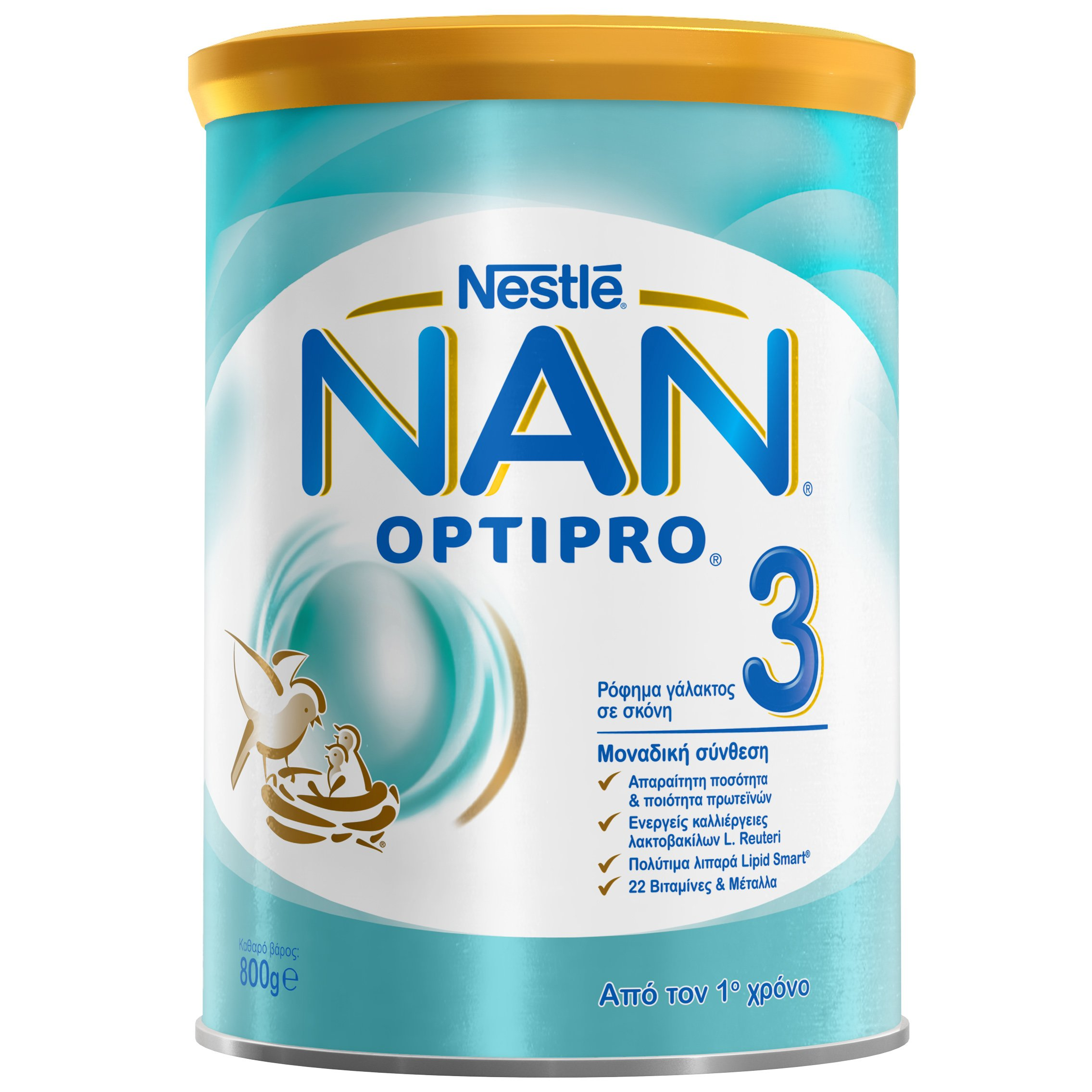 Nestle NAN Optipro 3 Ρόφημα Γάλακτος σε Σκόνη, Κατάλληλο Από τον 1ο Χρόνο 800gr