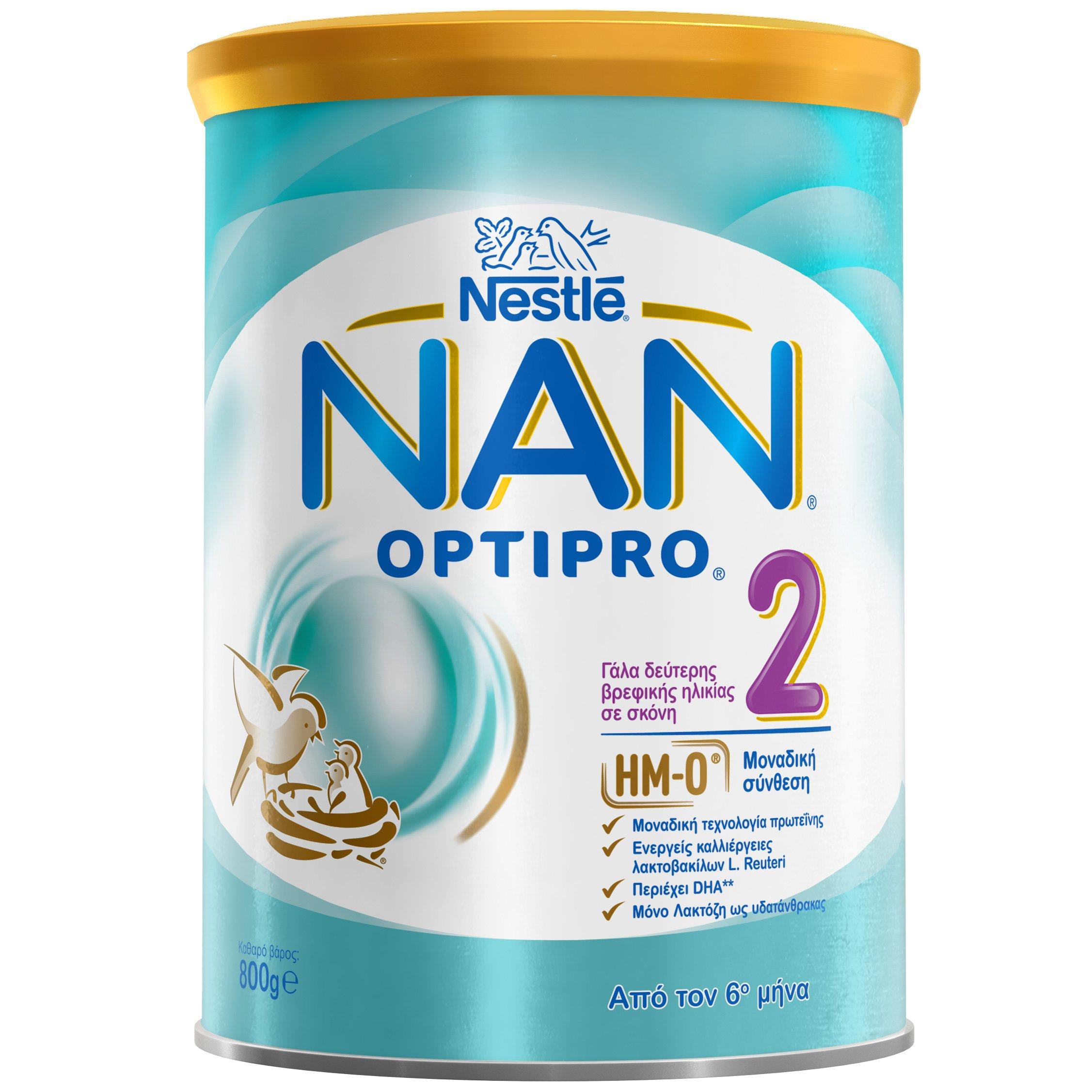 Nestle NAN Optipro 2 Γάλα σε Σκόνη για Βρέφη, Κατάλληλο Από τον 6ο Μήνα 800gr