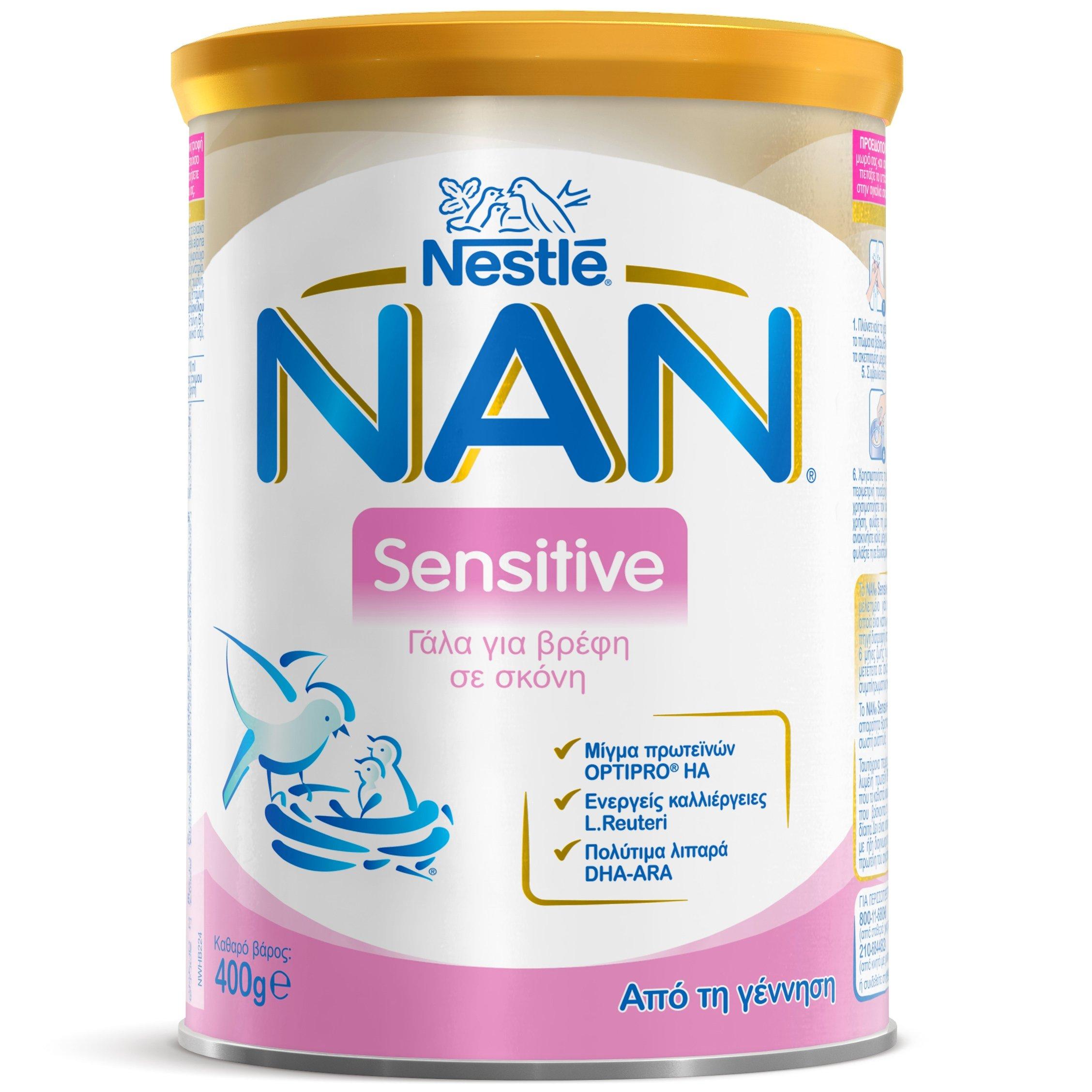Nestle NAN Sensitive Βρεφικό Γάλα σε Σκόνη με Μειωμένη Λακτόζη, Κατάλληλο Από τη Γέννηση 400gr