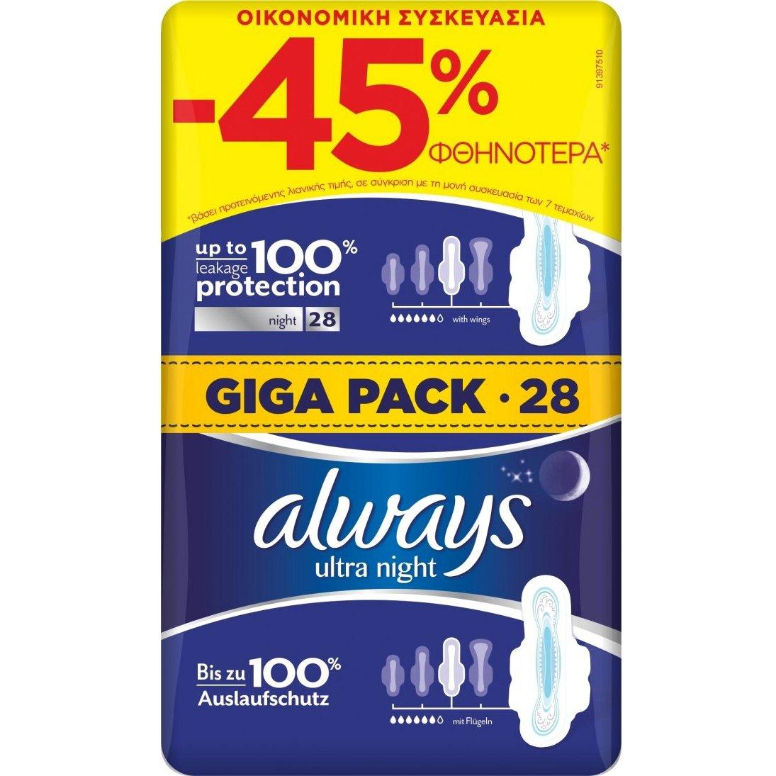 Always Πακέτο ΠροσφοράςUltra Night Giga PackΣερβιέτες 28 Τεμάχια