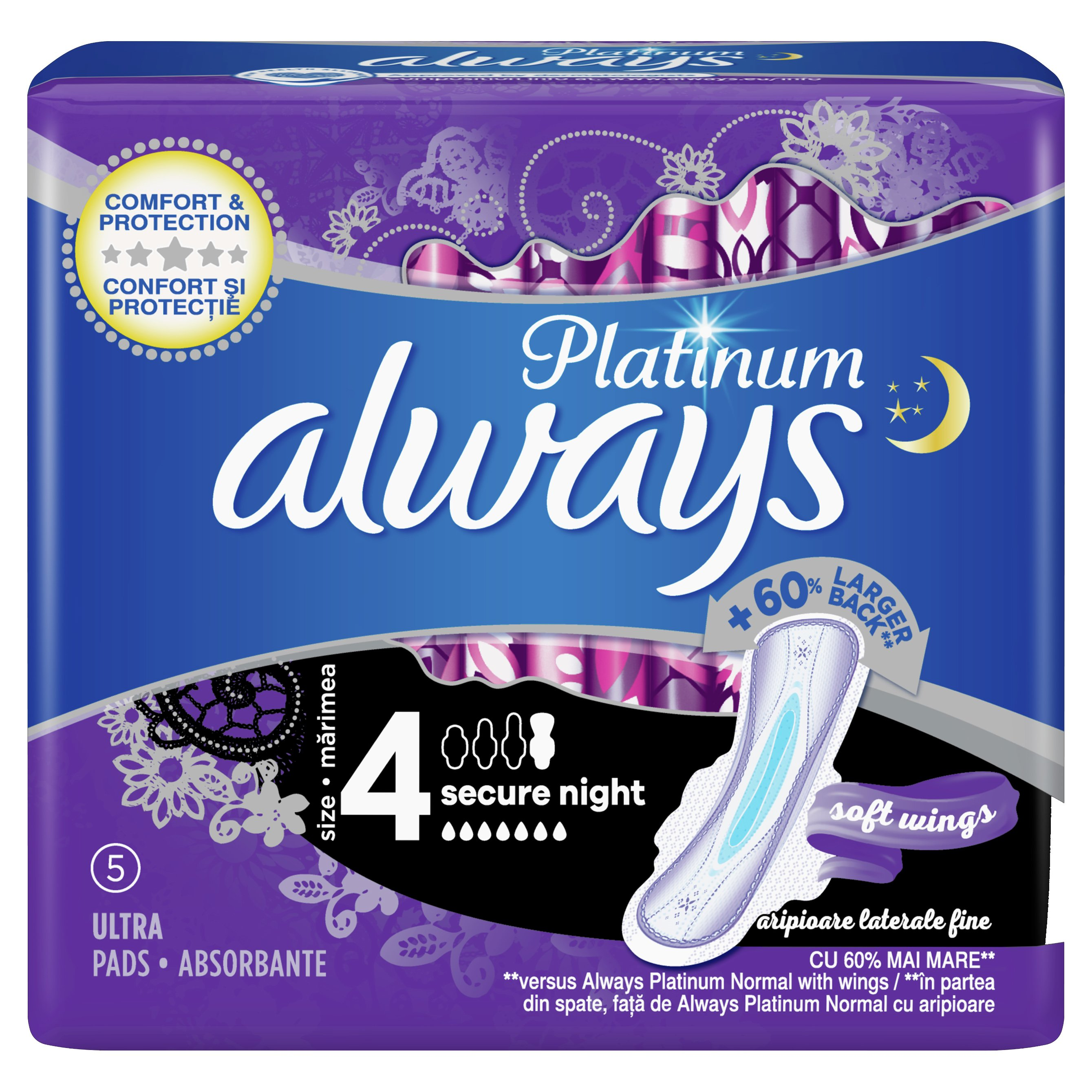 Always Platinum Σερβιέτες Μέγεθος 4 Ultra Secure Night 5 Pads