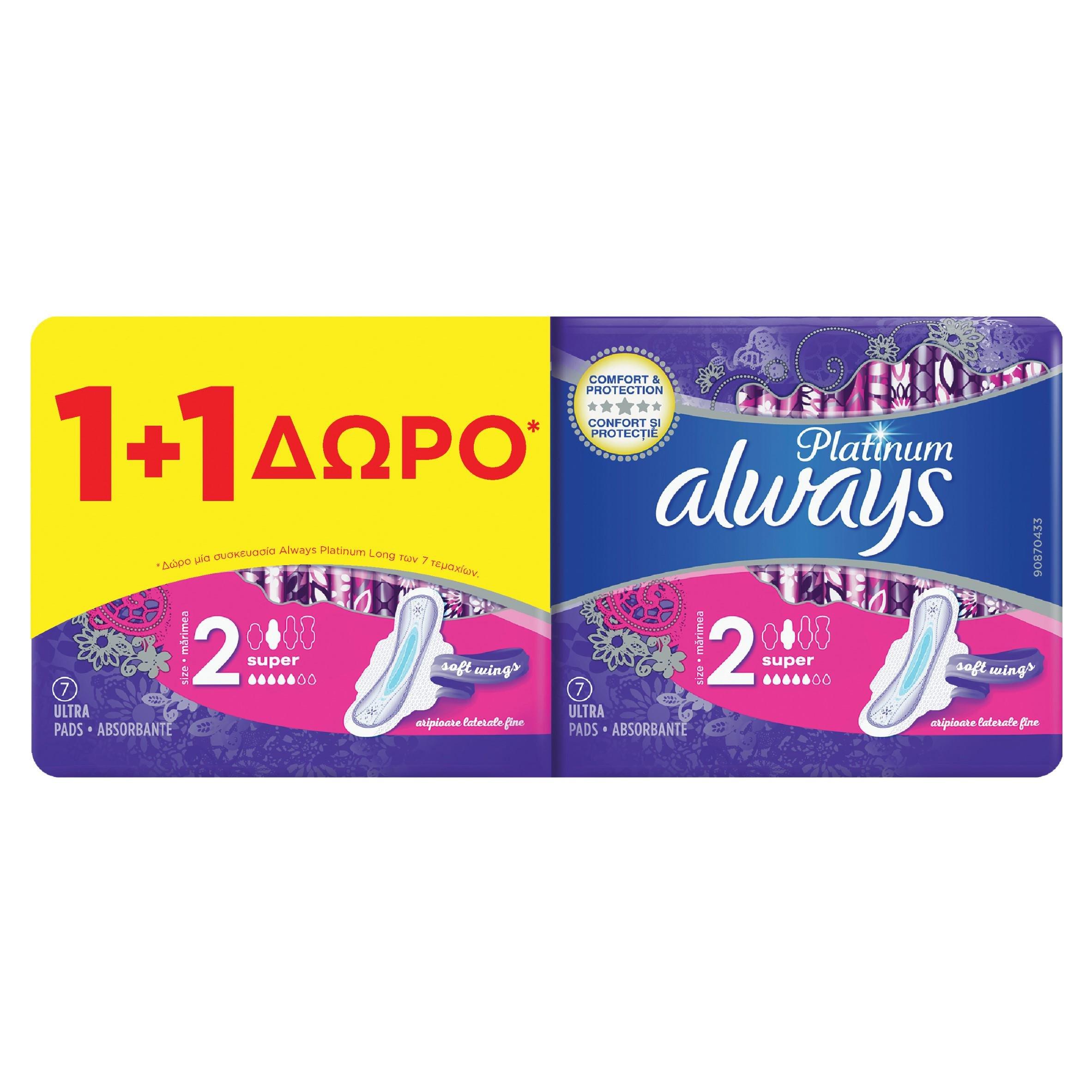 Always Πακέτο Προσφοράς Platinum Size 2 Super Σερβιέτες με Φτερά 1+1 Δώρο 2×7 Τεμάχια