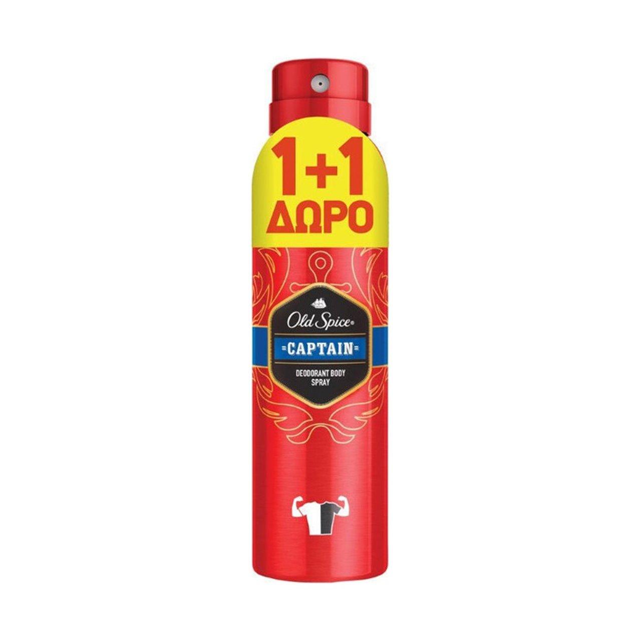 Old Spice Promo Pack Captain Deodorant Spray 2 x 150ml 1+1 Δώρο