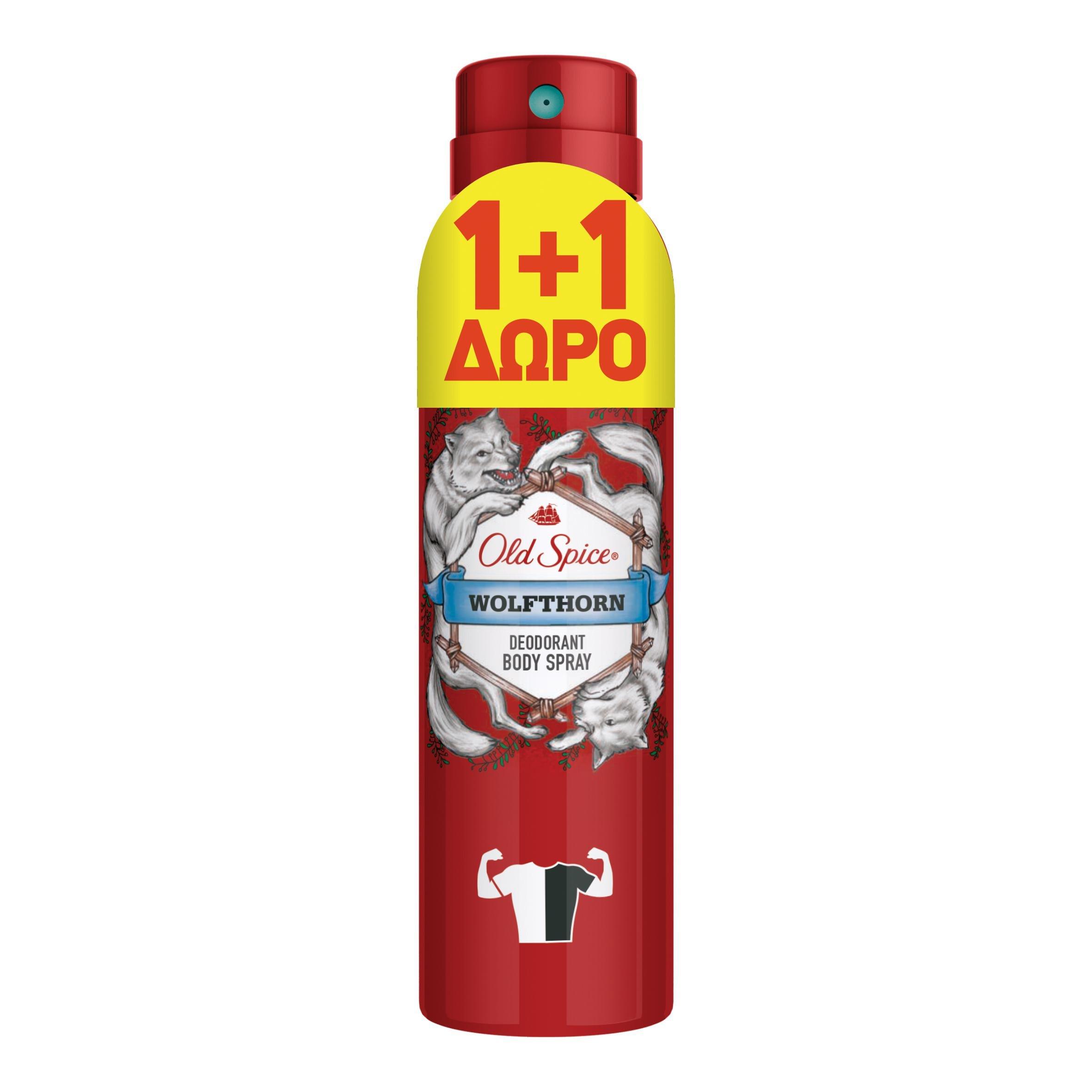 Old Spice Πακέτο Προσφοράς Wolfthorn Deodorant Body Spray Αποσμητικό με Δυναμικό Άρωμα Μόνο για Αληθινούς Άντρες 2x150ml