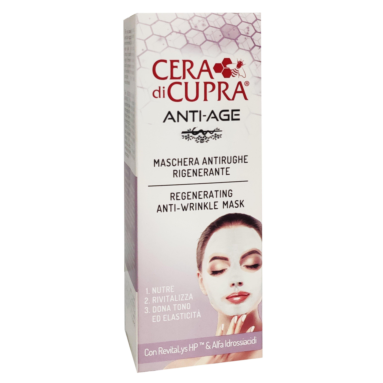 Cera di Cupra Anti-Age, Αντιρυτιδική & Αναπλαστική Μάσκα Προσώπου 75ml