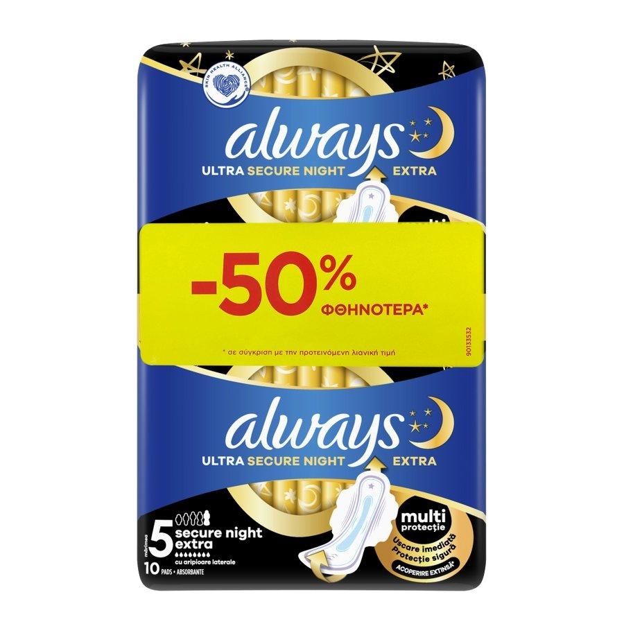 Always Ultra Secure Night Extra Pads With Winds Μέγεθος 5, Σερβιέτες με Φτερά για Πολύ Μεγάλη Ροή 10 Τεμάχια σε Ειδική Τιμή