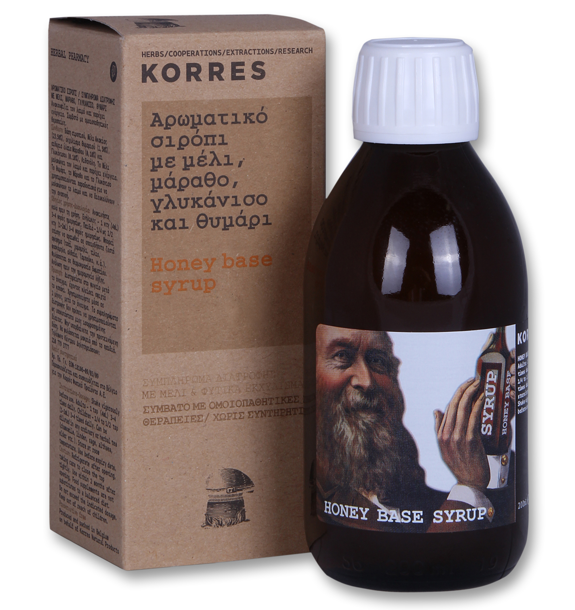 Korres Honey Base SyrupΑρωματικό Σιρόπι με Μέλι, Μάραθο, Γλυκάνικο & Θυμάρι 200ml